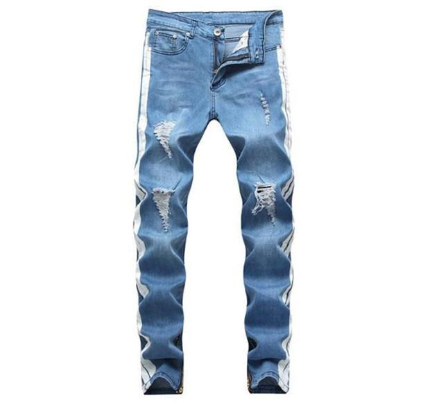 Mens Fashion Street Style Washed Ripped Holes Pencil Pants Long Trousers